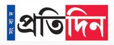 Sangbad Pratidin Online