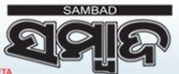 sambadh