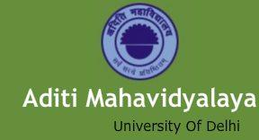 Aditi Mahavidyalaya Powered
